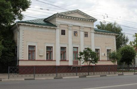 Дом-музей Г.В.Чичерина в Тамбове.