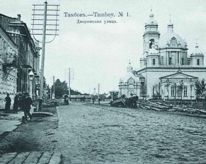 Уткинская церковь в Тамбове.