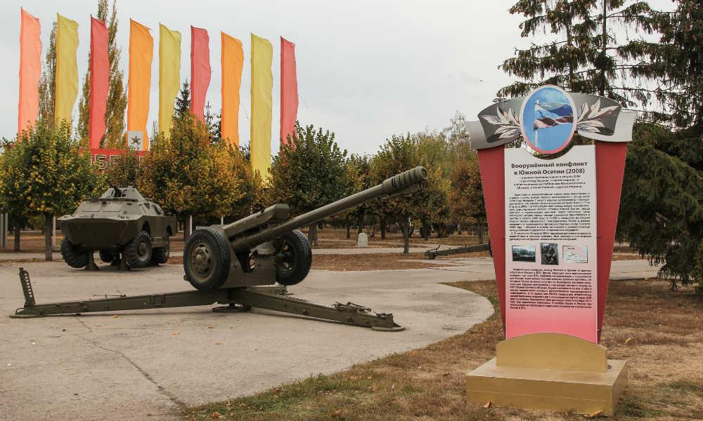 Парк Победы в Тамбове. Артиллерийские орудия.