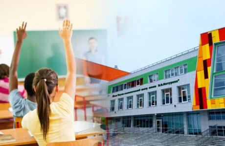 В администрации города Мичуринска обсудили эпидемиологиче.скую ситуацию в школах