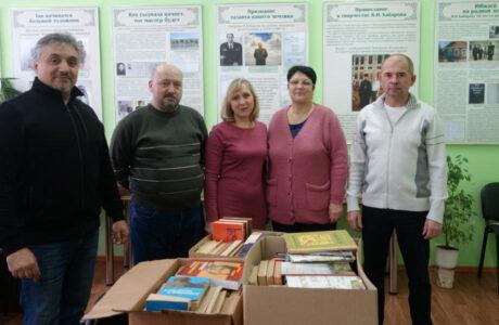 """В Мичуринском районе """"Пограничная застава"""" вручила книги детской библиотеке."""
