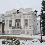 Дворец бракосочетания в Тамбове и тайна истории.