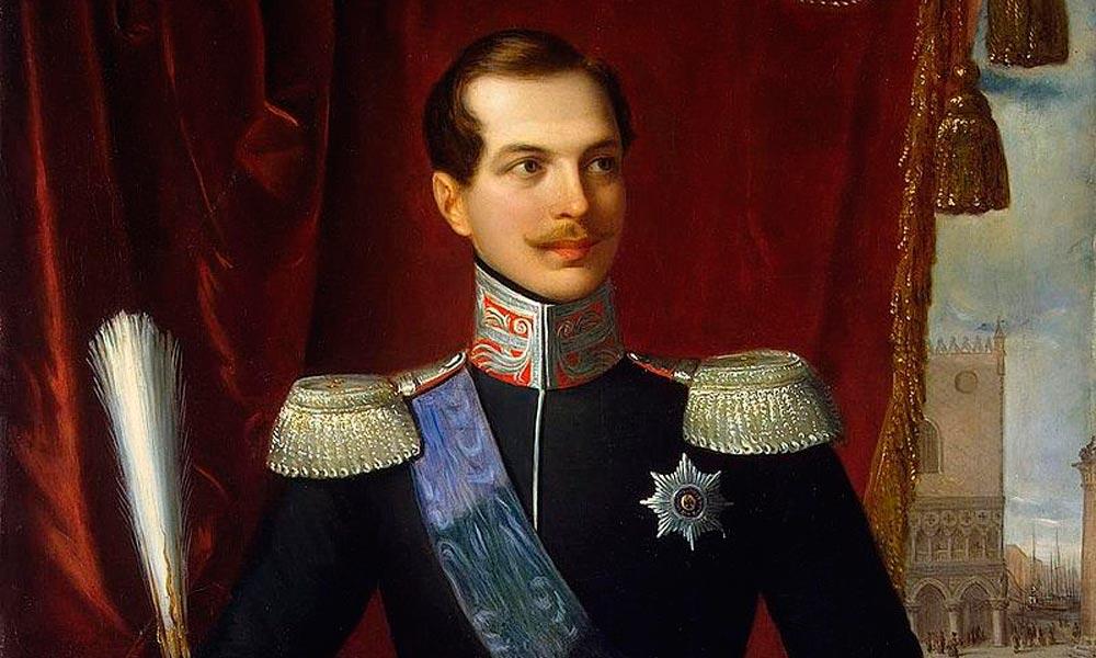Александр II в молодости.