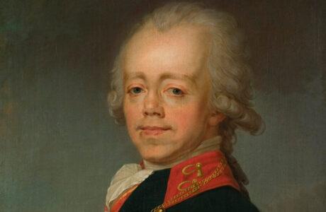 Павел I - российский император.