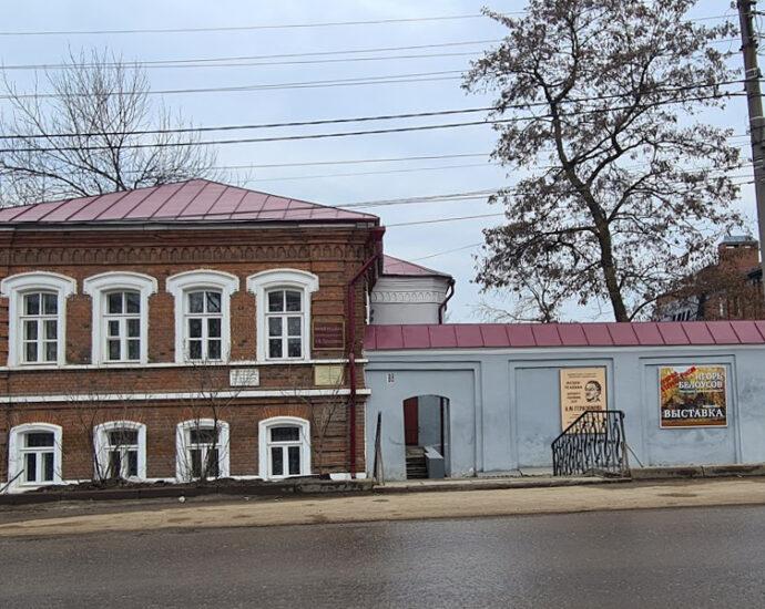 Дом-музей художника А.Герасимова в Мичуринске.