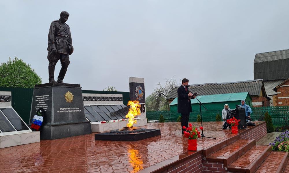 В Мичуринском районе прошли торжества в честь Великой Победы.