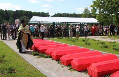 Под Можайском перезахоронили 134 бойца РККА.