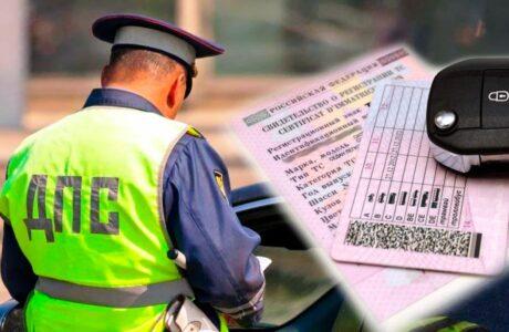 Лишение водительских прав. Новый законопроект МВД РФ.
