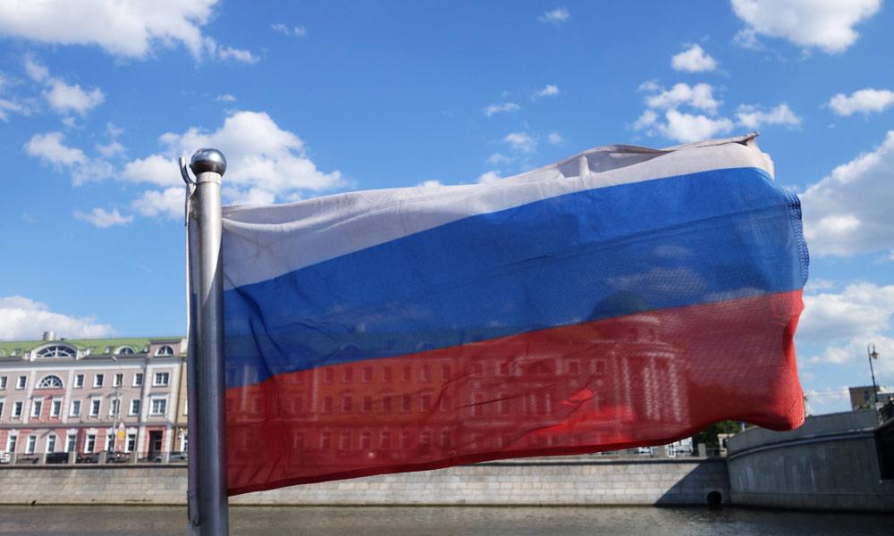 Национальные интересы России