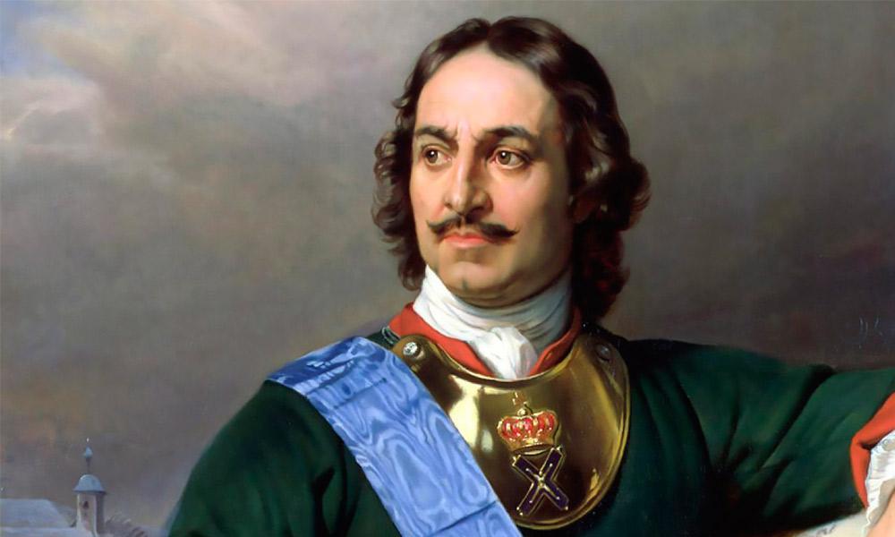 Российская империя. Пётр I.