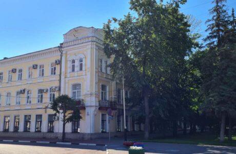 Дом Герасимова в Тамбове