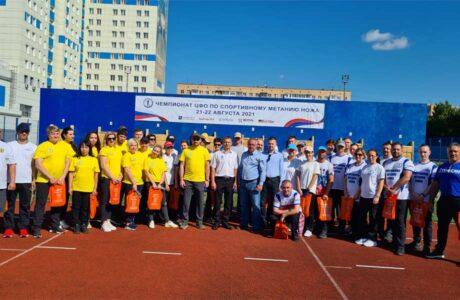 В Смоленске прошёл Чемпионат по спортивному метанию ножа.