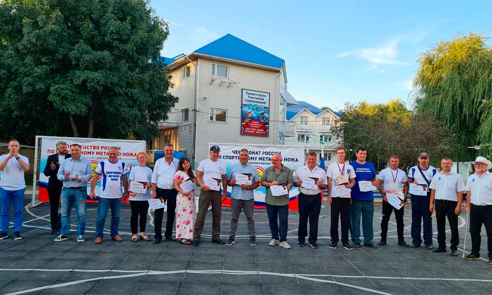 Чемпионат и Первенство России по спортивному метанию ножа. Анапа-2021.